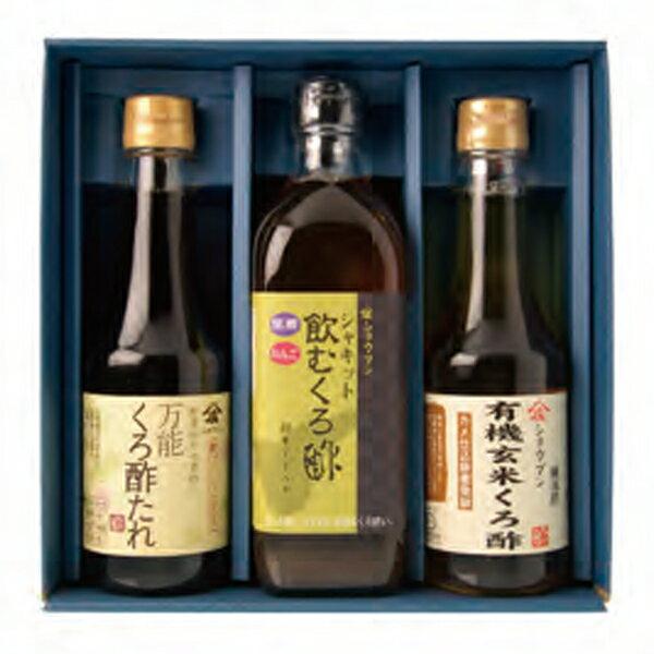 酢, セット・詰め合わせ  (