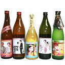 【Snapbee】世界に一つだけのオリジナル写真ラベル【日本酒・焼酎・梅酒】【どの商品を選んでも同じ価格...