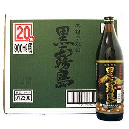 黒霧島 20°900ml×12本【送料無料】