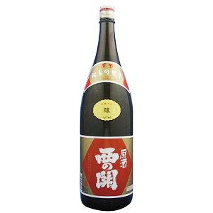 地元大分でもなかなか手に入れる事が出来ない西の関の原酒。西の関 原酒西の関 原酒15度以上1...