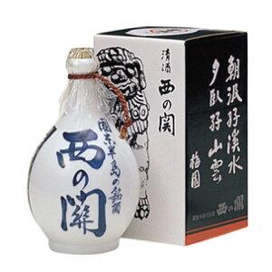 お土産用に田舎風の徳利に詰めました。西の関 田舎徳利西の関 田舎徳利 900ml 手造り本醸造...