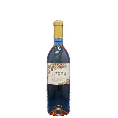 巨峰葡萄酒スウィート 720ml【代引き不可】【RCP】