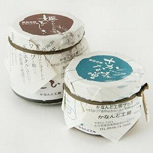 [送料無料]メディアで紹介された大ヒット商品[さかな味噌]姫島名物 さかな味噌 80g[受注発注][...