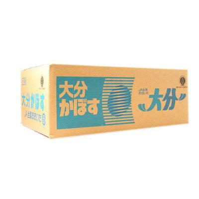 大分竹田産かぼす青果10Kg【受注発注】【露地かぼす】