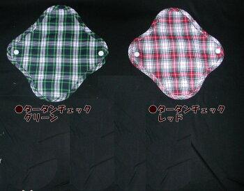 布ナプキン・おりもの・軽い日用ライナー防水布・吸収体なし