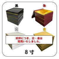 ≪サンプル用≫サイズを選べる紙重箱3段1セット
