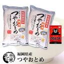 (送料無料)【無洗米】(30年産)ふりかけセット特別栽培米 ...