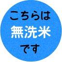 送料無料 無洗米 令和2年産 福岡県産ヒノヒカリ 10kg(5kg×2袋) 2