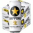 サッポロ 黒ラベル500ml缶2ケース(48本入)【楽ギフ_のし】【楽ギフ_のし宛書】