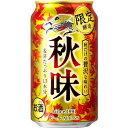 キリン 秋味350ml缶1ケース(24本入)【楽ギフ_のし】【楽ギフ_のし宛書】