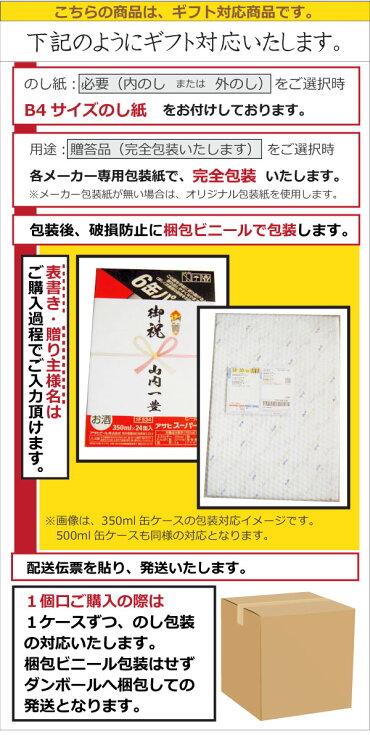 キリン零ICHI(ゼロイチ)350ml缶1ケース(24本入)
