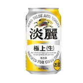 キリン淡麗極上(生)350ml缶1ケース(24本入)【楽ギフ_のし】【楽ギフ_のし宛書】