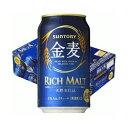 サントリー 金麦350ml缶1ケース(24本入)【楽ギフ_のし】【楽ギフ_のし宛書】