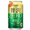 アサヒ クリアアサヒ 贅沢ゼロ 350ml缶3ケース(72本入)【楽ギフ_のし】【楽ギフ_のし宛書】