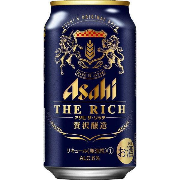 アサヒ クリアアサヒ ザリッチ350ml缶1ケース(24本入)【楽ギフ_のし】【楽ギフ_のし宛書】