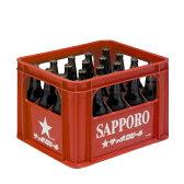 サッポロ 黒ラベル大瓶633ml20本入(瓶・ケース保証代込)【楽ギフ_のし】【楽ギフ_のし宛書】