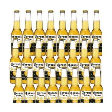 コロナエキストラ355ml瓶1ケース(24本入)