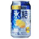 キリン 氷結 レモン350ml缶1ケース(24本入)