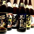 芋焼酎本場鹿児島飲み比べ1800ml瓶6本セット