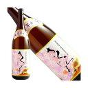 本格芋焼酎 桜島25度1800ml瓶