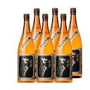 本格芋焼酎黒七夕(黒麹)25度1800ml瓶1ケース(6本)