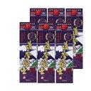 本格芋焼酎 紫薩摩富士25度1800mlパック(紫芋焼酎)1ケース(6本)