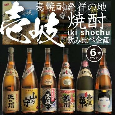 壱岐焼酎飲み比べ1800ml瓶6本セット