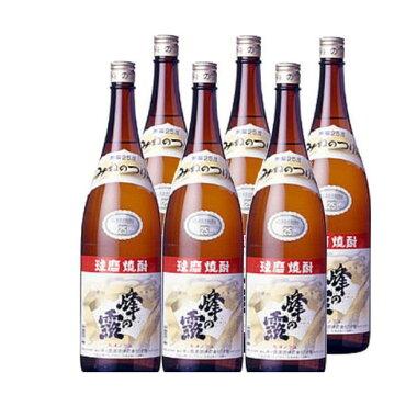 純米焼酎峰の露25度1800ml瓶1ケース(6本)