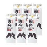 純米焼酎 白岳25度1800mlパック1ケース(6本)