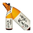 菊水の純米酒 (旨口)1800ml瓶[菊水酒造/新潟県]
