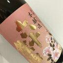 六十餘洲 本醸造 春の特別限定酒 1800ml瓶[長崎県:今里酒造]