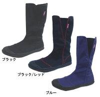 親方寅さん#29 (福山ゴム)24.5-28cm作業用ファスナー付先丸地下足袋 スニーカー