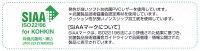 ナースサンダル6200白6211黒サト-コンフォートサンダル21.5-25cmコンフィーウォーク