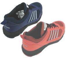 (安全スニーカー)アローマックス#73福山ゴム24.5cm−28cm(つま先保護靴)