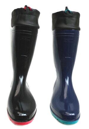 クライザーZK−01弘進ゴムMadeinJapn(紳士カバー付カラー長靴)24-28cm