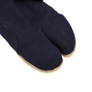 荘快堂MW-310P藍染たび昇龍小馳10枚藍色24.5cm〜29.0cm