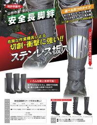 荘快堂K-70安全長脚絆大馳タイプ9枚(両足)
