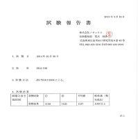 踏み抜き防止中敷SKA-106ノサックス22.5-29cmMadeinJapanインソール