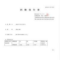 踏み抜き防止中敷地下足袋用SKA-1000ノサックス22.5-28cmMadeinJapanインソール