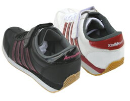 アローマックス#56福山ゴム22.5cm−28cm【つま先保護靴】【安全スニーカー】