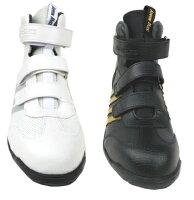 アローマックス#68福山ゴム24.5cm−28cm【つま先保護靴】【安全スニーカー】