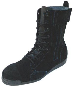 みやじま鳶長編上靴M207床革ファスナー付き高所作業用安全靴【50%OFF】madeinJapanJIS適合
