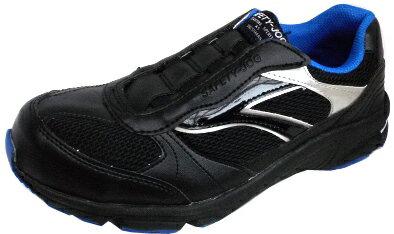 セーフティジョグ#333福山ゴム24.5cm−28cm【安全スニーカー】【つま先保護靴】【19%OFF】