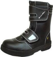 アローマックス#80福山ゴム24.5cm−28cm【安全スニーカー】【つま先保護靴】