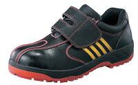 【つま先保護靴】キャプテンプロセーフティ#1福山ゴム24cm−30cm