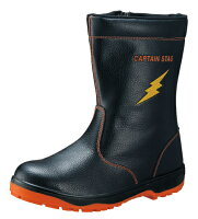 【つま先保護靴】キャプテンプロセーフティ#6福山ゴム24cm−30cm