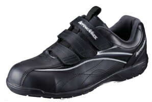 【つま先保護靴】アローマックス#61福山ゴム24.5cm−28cm【安全スニーカー】