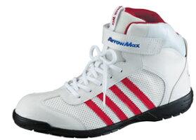 【つま先保護靴】アローマックス#66福山ゴム24.5cm−28cm【安全スニーカー】