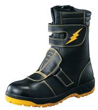 【つま先保護靴】キャプテンセーフティ#3福山ゴム24cm−30cm