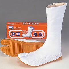祭り装束が引き立つ、際立つ白【19%OFF】力王 ホワイト足袋5枚コハゼ 【祭り】